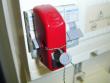 4: S2394 - Sperreinrichtung für Kippsicherungsautomaten gesichert mit Plombendraht