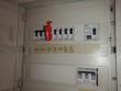 4: Verriegelungssystem für Leitungsschutzschalter